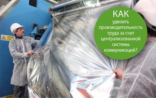 Кейс. Крупный российский холдинг