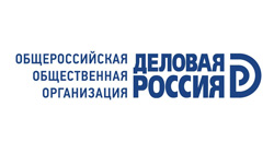 """Бизнес-миссия региональных отделений """"Деловой России»"""