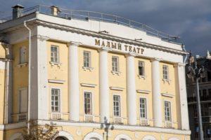 malii theatre
